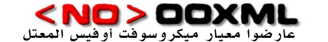banner-noooxml_AR.png